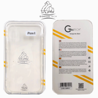 premium gel packing