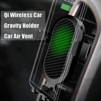 qi-10w-chargeur-sans-fil-rapide-induction-voiture (2)