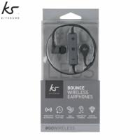 kit sound3